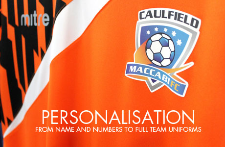 Team uniform personalisation available now