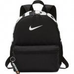 Nike Brasilia JDI Kids Mini Backpack - Black/Black/White Nike Brasilia JDI Kids Mini Backpack - Black/Black/White