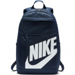 Nike Sportswear Elemental Backpack - BLUE Nike Sportswear Elemental Backpack - BLUE