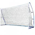 Alpha Gear Portable Flex Goal - 1.8m x 2m Alpha Gear Portable Flex Goal - 1.8m x 2m