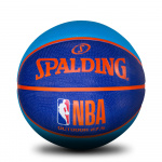 Spalding Jnr NBA COLOURED Basketball - Size 5 Spalding Jnr NBA COLOURED Basketball - Size 5