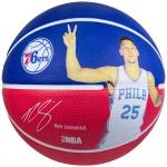 Spalding NBA Player Series Basketball - Ben Simmons Spalding NBA Player Series Basketball - Ben Simmons