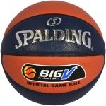 Spalding TF-1000 Legacy BIG V Official Game Ball - Size 7 Spalding TF-1000 Legacy BIG V Official Game Ball - Size 7
