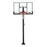 LIFETIME 54-inch GLASS Inground Basketball System LIFETIME 54-inch GLASS Inground Basketball System
