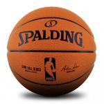 Spalding NBA Game Ball Series Composite Spalding NBA Game Ball Series Composite