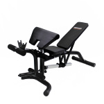 Olympic Fitness 750 Deluxe FID Bench Olympic Fitness 750 Deluxe FID Bench