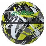 Molten 1601 Series Basketball - Black/Green - SIZE 7 Molten 1601 Series Basketball - Black/Green - SIZE 7