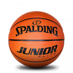 Spalding Junior Flite Orange Basketball - SIZE 4 Spalding Junior Flite Orange Basketball - SIZE 4