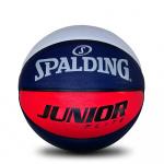Spalding Junior Flite Red/WHITE/BLUE Basketball - SIZE 4 Spalding Junior Flite Red/WHITE/BLUE Basketball - SIZE 4