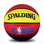Spalding NBA Junior Outdoor Basketball - SIZE 6 Spalding NBA Junior Outdoor Basketball - SIZE 6