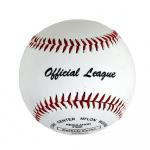 Regent 2726 Nylon Baseball Regent 2726 Nylon Baseball
