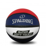 Spalding Super Soft Basketball - Red/White/Blue - Size 3 Spalding Super Soft Basketball - Red/White/Blue - Size 3