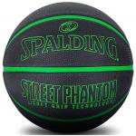 Spalding Street Phantom Black/Green Basketball - SIZE 7 Spalding Street Phantom Black/Green Basketball - SIZE 7