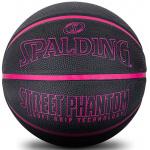 Spalding Street Phantom Black/Pink Basketball - SIZE 6 Spalding Street Phantom Black/Pink Basketball - SIZE 6