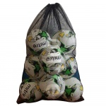 Mitre 10 Ball Mesh Training Bag Mitre 10 Ball Mesh Training Bag