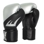 Everlast EX Boxing Glove 12oz - SILVER/BLACK Everlast EX Boxing Glove 12oz - SILVER/BLACK