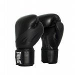 Everlast EX Boxing Glove 16oz - BLACK/BLACK Everlast EX Boxing Glove 16oz - BLACK/BLACK