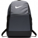 Nike Brasilia Medium Backpack - Flint Grey/Black/White Nike Brasilia Medium Backpack - Flint Grey/Black/White
