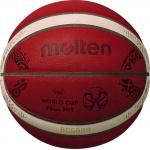 Molten BG5000 2019 FIBA World Cup Official Game Ball - SIZE 7 Molten BG5000 2019 FIBA World Cup Official Game Ball - SIZE 7