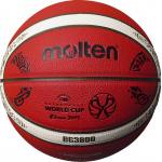Molten BG3800 Replica 2019 FIBA World Cup Basketball - SIZE 7 Molten BG3800 Replica 2019 FIBA World Cup Basketball - SIZE 7