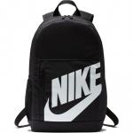 Nike Elemental Backpack - BLACK/BLACK/WHITE Nike Elemental Backpack - BLACK/BLACK/WHITE