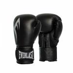 EVERLAST Pro Style Power Boxing Glove - 12oz - BLACK EVERLAST Pro Style Power Boxing Glove - 12oz - BLACK