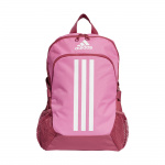 Adidas Power V Small Backpack - Screaming Pink/White/Wild Pink Adidas Power V Small Backpack - Screaming Pink/White/Wild Pink