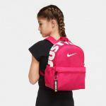 Nike Brasilia JDI Kids Mini Backpack - FIREBERRY Nike Brasilia JDI Kids Mini Backpack - FIREBERRY