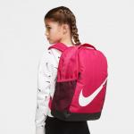 Nike Brasilia Backpack - FIREBERRY/FIREBERRY/WHITE Nike Brasilia Backpack - FIREBERRY/FIREBERRY/WHITE