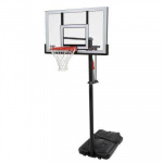 LIFETIME 54-inch Polycarbonate Power Lift Basketball System LIFETIME 54-inch Polycarbonate Power Lift Basketball System