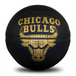 Spalding NBA Hardwood Series Chicago Bulls Basketball - Size 7 Spalding NBA Hardwood Series Chicago Bulls Basketball - Size 7