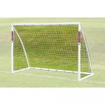 PSG Samba 3m x 2m Portable Goal PSG Samba 3m x 2m Portable Goal