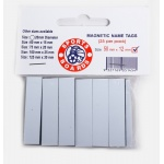 Sports Boards Name Tags 25 Pack Coaches Magnets - 60mm x 15mm Sports Boards Name Tags 25 Pack Coaches Magnets - 60mm x 15mm