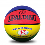 SPALDING ROOKIE GEAR Colour Basketball - Size 5 SPALDING ROOKIE GEAR Colour Basketball - Size 5