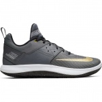 Nike Fly.By Low II Adults Basketball Shoe - DARK GREY/METALLIC GOLD Nike Fly.By Low II Adults Basketball Shoe - DARK GREY/METALLIC GOLD