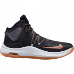 Nike AIR Versitile IV Adults Basketball Shoe - BLACK/METALLIC COPPER-THUNDER GREY Nike AIR Versitile IV Adults Basketball Shoe - BLACK/METALLIC COPPER-THUNDER GREY