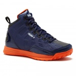 AND1 Show Out Mid Kids Basketball Shoe - DMO