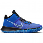 Nike Kyrie Flytrap 4 Kids Basketball Shoe - Racer Blue/Aluminium-Black Nike Kyrie Flytrap 4 Kids Basketball Shoe - Racer Blue/Aluminium-Black