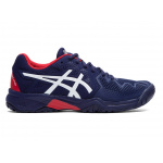 ASICS GEL-Resolution 8 GS Boys Tennis Shoe - Peacoat/White ASICS GEL-Resolution 8 GS Boys Tennis Shoe - Peacoat/White