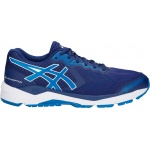 Asics GEL-Foundation 13 4E XTRA WIDE Men's Running Shoe - Blue Print/Race Blue Asics GEL-Foundation 13 4E XTRA WIDE Men's Running Shoe - Blue Print/Race Blue