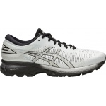 Asics GEL-Kayano 25 4E XTRA WIDE Men's Running Shoe - Glacier Grey/Black Asics GEL-Kayano 25 4E XTRA WIDE Men's Running Shoe - Glacier Grey/Black