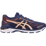 Asics GT-2000 7 2E WIDE Men's Running Shoe - INDIGO BLUE/SHOCKING ORANGE Asics GT-2000 7 2E WIDE Men's Running Shoe - INDIGO BLUE/SHOCKING ORANGE