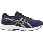 ASICS GEL-Contend 5 Men's Running Shoe - INDIGO BLUE/SILVER - DECEMBER ASICS GEL CONTEND 5 (M) 401