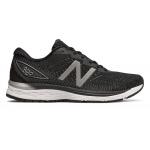 New Balance 880v9 BK 4E XTRA WIDE Men's Running Shoe - BLACK New Balance 880v9 BK 4E XTRA WIDE Men's Running Shoe - BLACK