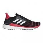 Adidas Solar Glide Men's Running Shoe - Core Black/Ftwr White/Active Pink Adidas Solar Glide Men's Running Shoe - Core Black/Ftwr White/Active Pink