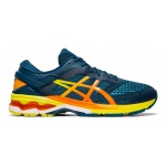 Asics GEL-Kayano 26 SHINE Men's Running Shoe - MAKO BLUE/SOUR YUZU - JULY Asics GEL-Kayano 26 SHINE Men's Running Shoe - MAKO BLUE/SOUR YUZU - JULY