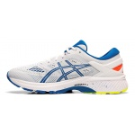Image 2: ASICS GEL-KAYANO 26 Men's Running Shoe - WHITE/LAKE DRIVE