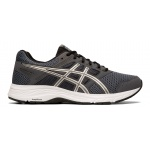 ASICS GEL-Contend 5 Men's Running Shoe - Carrier Grey/Silver ASICS GEL-Contend 5 Men's Running Shoe - Carrier Grey/Silver