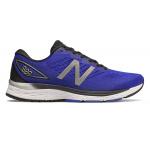 New Balance 880v9 UB 2E WIDE Men's Running Shoe - BRIGHT BLUE New Balance 880v9 UB 2E WIDE Men's Running Shoe - BRIGHT BLUE