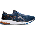 ASICS GT-1000 9 2E WIDE Men's Running Shoe - GRAND SHARK/PURE BRONZE ASICS GT-1000 9 2E WIDE Men's Running Shoe - GRAND SHARK/PURE BRONZE